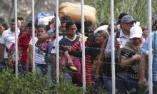 فنزويليّون يعبرون بشكل غير قانوني إلى كولومبيا والأزمة تستمر بين البلديْن