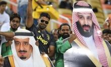 """""""أزمة في السعودية: الملك سلمان يخشى تحركات ولي عهده"""""""
