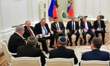 روسيا: من المبكر الحديث عن صيغة تعاون مع إسرائيل في سورية