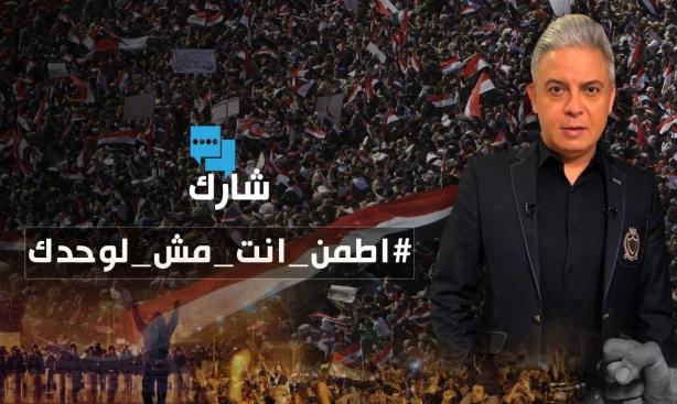 اختفاء 8 من أقارب الإعلامي معتز مطر عقب حملته المعارضة للسيسي
