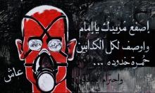 متحف مفتوح: ذاكرة الثورة المصرية وسرديّتها في الغرافيتي