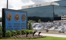 هل ما زالت الولايات المتحدة تتجسس على هواتف مواطنيها؟