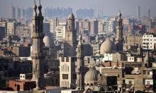 مصر في المركز الأخير على مؤشر الحرية الشخصية