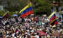 واشنطن تضغط على مادورو للتخلي عن السلطة بفرض عقوبات جديدة