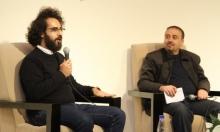 """إطلاق المجموعة الشعرية """"ترجمة باخ"""" لبدر عثمان في رام الله"""