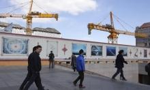 الحكومة الصينية تعلن مستهدف نمو قوي لدعم الاقتصاد