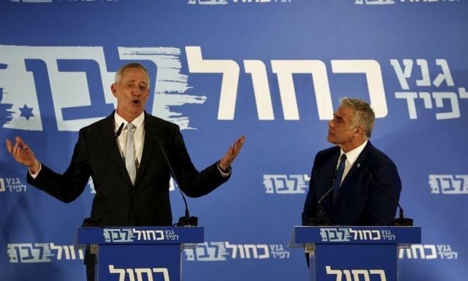 """برنامج """"كاحول – لافان"""" السياسي: بدون دولة فلسطينية وحل الدولتين"""