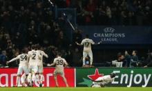 دوري الأبطال: مانشستر يونايتد يحقق تأهلا مثيرا