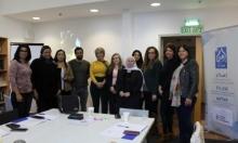 """""""إعلام"""" يطلق مشروعه لتمكين المرأة في السلطات المحلية"""