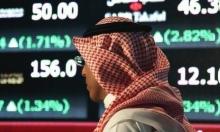 هبوط شبه جماعي للبورصات العربية بنهاية الأسبوع