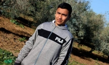 غزة: استشهاد فتى برصاص الاحتلال