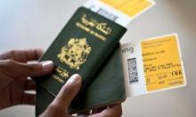 المغرب: كشف شبكة تزور وثائق رسمية لفائدة إسرائيليين