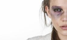 إحصائيات: ارتفاع نسبة العنف ضد المرأة العربية بالبلاد