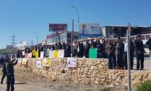 نحف: انطلاق مظاهرة لحماية الأرض والمسكن