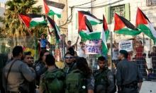 الانتخابات الإسرائيلية والهروب من القضية الفلسطينية و