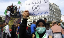 الآلاف بالشوارع رفضًا لترشح بوتفليقة والمعارضة تدعو لمرحلة انتقالية
