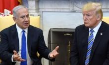 سعي ترامب لإعادة تصميم التجارة العالمية لن يستثني إسرائيل
