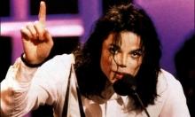 """""""ذي سيمبسونز"""" تسحب صوت مايكل جاكسون من إحدى حلقاتها"""