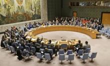 واشنطن تطالب الأمن الدولي بفرض عقوبات على إيران