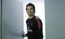 تقارير: مورينيو بديلا لسولاري في تدريب ريال مدريد