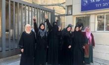 الاحتلال يبعد 7 نساء عن المسجد الأقصى بعد اعتقالهن