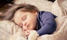 كيفية التغلب على صعوبات نوم الأطفال
