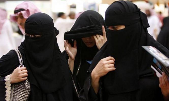 في يوم المرأة: حقوق السعوديات يحتجزها نظام الولاية