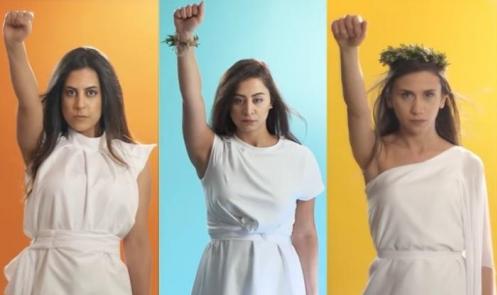 """""""صرخة روح"""": أغنية جديدة لـ""""كيان"""" بمناسبة يوم المرأة العالمي"""