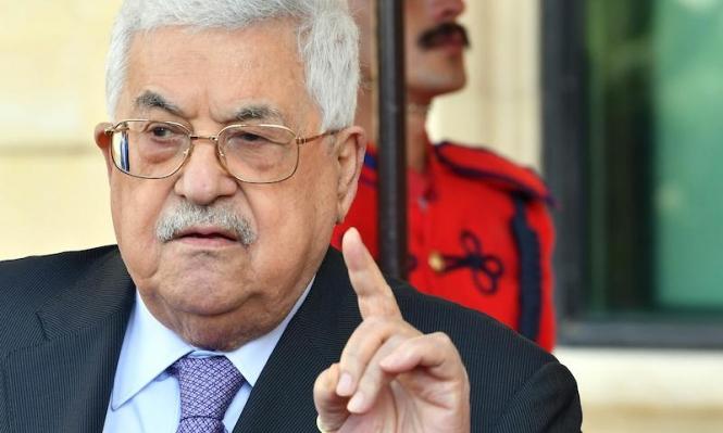 """الرئاسة الفلسطينية تؤكد مقاطعتها لإدارة ترامب """"ما لم تتراجع عن مواقفها"""""""