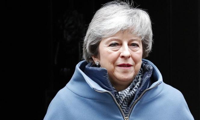 """ماي تضغط على المفوضية الأوروبية قبل تصويت حاسم حول """"بريكست"""""""