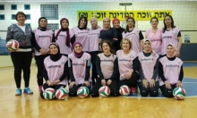كرة الشبكة: فريق طمراوي يشجع النساء في وجه التحديات