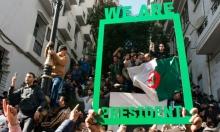 """الجزائريون قالوا كلمتهم: """"نحن الرئيس"""""""