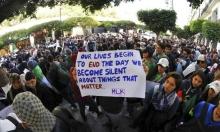 الجزائر: تعطيل الجامعات مبكّرًا لكسر حراك الطلبة ضد بوتفليقة