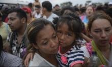 قاضٍ يتحدى ترامب: لإعادة لم شمل أسر المهاجرين