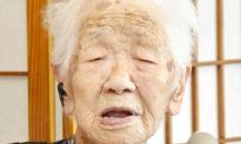 """يابانية جديدة تدخل """"غينيس"""" لأكبر معمّرة في العالم"""