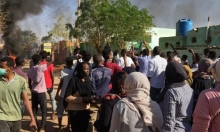 الحكم على 9 نساء محتجات بالسودان بعشرين جلدة والسجن شهرا