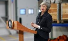 البرلمان يصوت على بريكست دون اتفاق بين ماي والمعارضة