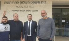 قلنسوة: تقديم لائحة اتهام ضد صاحب منزل مهدد بالهدم