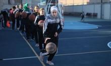 بناتُ غزّة يلعبن كرة السلّة