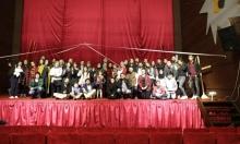 افتتاحُ مهرجان لبنان المسرحي الدولي للمرأة