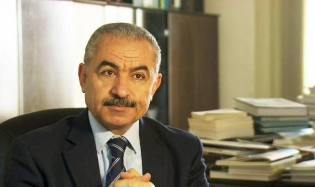 عباس يكلف اشتية بتشكيل حكومة: السلطة تعلن إجراءات تقشف
