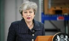 """تعثر محادثات ماي مع الاتحاد الأوروبي حول """"بريكست"""""""