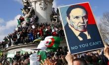 الجزائر تقول لبوتفليقة: لا نريدك!