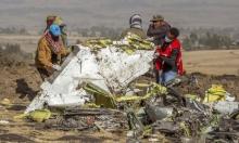 """من حطام الطائرة """"بوينغ"""" الإثيوبية التي أودت بحياة 157"""