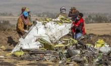 تحطُّم الطائرة الإثيوبية: مصرع 3 علماء مصريين كانوا على متنها