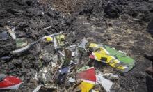 العثور على الصندوقيْن الأسوديْن للطائرة الأثيوبية المنكوبة