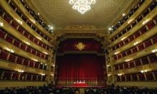 """إيطاليا: انتقاد تمويل سعودي محتمل لدار الأوبرا """"لاسكالا"""""""