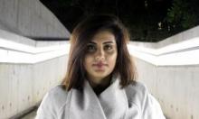 السعودية: محاكمة الناشطة الحقوقية لجين الهذلول تبدأ الأسبوع الحالي