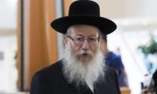 الشرطة الإسرائيلية تحقق مرة أخرى مع نائب وزير الصحة