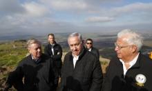 """غراهام يتعهد بتحريك """"الاعتراف"""" بالجولان المحتل جزءا من إسرائيل"""
